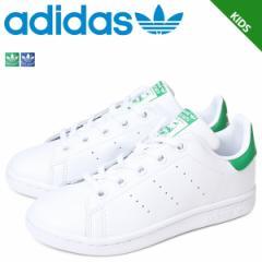 アディダス スタンスミス キッズ スニーカー adidas originals STAN SMITH EL C BA8375 BA0694 靴 ホワイト 2/8 新入荷