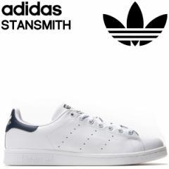 アディダス スタンスミス メンズ レディース スニーカー adidas originals STAN SMITH M20325 靴 ホワイト オリジナルス [1/23 追加入荷]