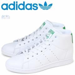 アディダス スタンスミス adidas originals スニーカー STAN SMITH メンズ BB0069 BB0070 靴 ホワイト 1/17 新入荷
