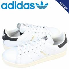 アディダス スタンスミス adidas originals スニーカー STAN SMITH メンズ レディース S75076 靴 ホワイト