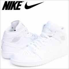 ナイキ NIKE エアジョーダン1 スニーカー AIR JORDAN 1 MID 554724-104 メンズ 靴 ホワイト [10/13 追加入荷]