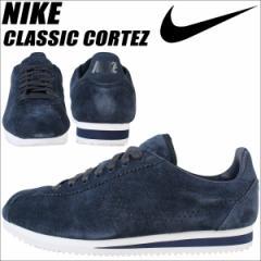 NIKE ナイキ コルテッツ スニーカー CLASSIC CORTEZ LX 823914-400 メンズ 靴 ネイビー