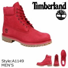 ティンバーランド ブーツ メンズ 6インチ Timberland 6INCH PREMIUM WATERPROOF BOOTS A1149 Wワイズ プレミアム 防水 レッド [12/27 追
