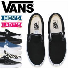VANS スリッポン バンズ メンズ レディース スニーカー ヴァンズ SRIP ON 靴 [5/16 追加入荷]