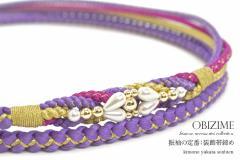 [成人式の振袖やフォーマルな着物に☆正絹の高級帯締め]古代紫/パープル/成人式/振袖/結婚式/着物/フォーマル