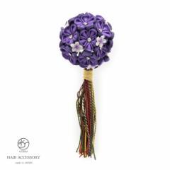 正絹を使用した細やかなつまみかんざし/簪/髪飾り/成人式/振袖/紫/組紐/ラインストーン/髪留め/日本製