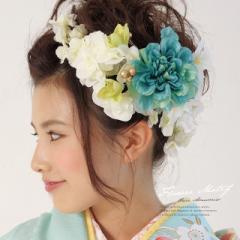 【成人式の振袖などにオススメ!ボリューミィな花髪飾り2点セット】白/緑/大きい/袴/卒業式/浴衣