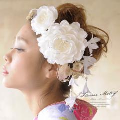 【成人式、卒業式などの着物スタイルにオススメな髪飾り】花/白/パールビーズ/成人式/振袖