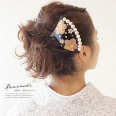 手描きで桜が描かれたバチ型簪/かんざし/髪飾り/黒/パール/髪留め