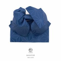 【初心者さんも簡単着付け☆浴衣向け作り帯】紺色/ネイビー/麻の葉/リボン/りぼん/浴衣帯/結び帯/付帯/つくり帯/日本製