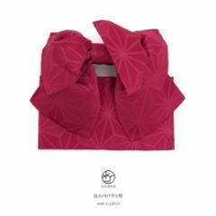 【初心者さんも簡単着付け☆浴衣向け作り帯】濃いピンク/麻の葉/リボン/りぼん/浴衣帯/結び帯/付帯/つくり帯/日本製