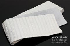 メンズ角帯/縞帯/灰色/グレー/砂色/男帯/浴衣帯/男性用