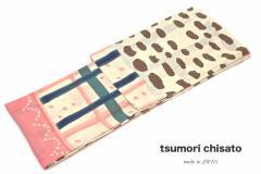 [GIRLY&SEXYな人気ブランド][大人カワイイ「tsumori chisato(ツモリチサト)」レディース浴衣]クリーム/格子/水玉/送料無料