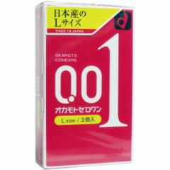 オカモトゼロワン 0.01ミリ コンドーム Lサイズ 3個入