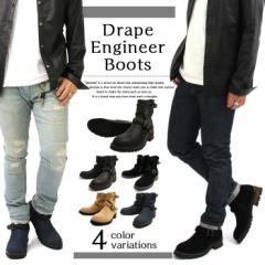 【e258】 / エンジニアブーツ メンズ フェイクレザー スエード スウェード ブーツ メンズエンジニア