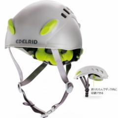 EDELRID エーデルリッド 登山クライミング 折りたたみヘルメット マディーロ ER72031 ホワイト