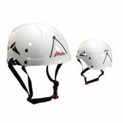 Austri Alpin オーストリアルピン 登山クライミング ユニバーサルヘルメット EBV891<在庫僅少>
