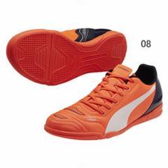 PUMA プーマ サッカートレーニングシューズ エヴォパワー 4.2 IT #103224 08カラー<メーカー在庫限り>