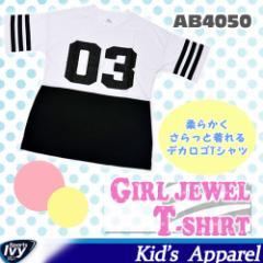 【アディダス】GIRLS JEWEL Tシャツ AAV36 AB4050 ADIDAS【15'fall新作!!!】 スニーカー SALE メンズ レディース スニーカー 靴