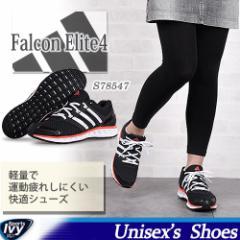 【アディダス】 Falcon Elite 3 adidas S78547 【15FA】 スニーカー SALE 8000円以上送料無料