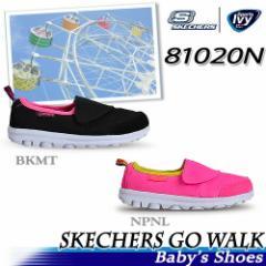 【スケッチャーズ】GO WALK 81020N BKMT/NPNL SKECHERS  スニーカー SALE