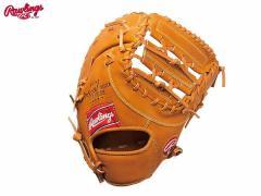 【送料無料】ローリングス:HOH 復刻モデル 軟式用グラブ 一塁手用【Rawlings 野球 軟式 グローブ ファーストミット アウトレット セール