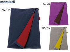 【送料無料】モンベル:【レディース】シャミース ラップスカート【mont-bell アウトドア アパレル】