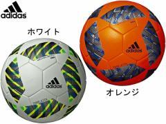 アディダス:FIFA Club World Cup Japan 2015 レプリカ4号球 エレホタ【adidas ERREJOTA サッカー ボール レプリカ 4号球】