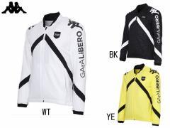 カッパ:【メンズ】トレーニングジャケット【Kappa スポーツ ランニング トレーニング ウェア アウトレット セール】