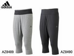アディダス:【レディース】ヨガ ニットカプリパンツ【adidas スポーツ フィットネス パンツ】