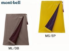 モンベル:【レディース】シャミース ラップスカート【mont-bell アウトドア アパレル スカート】