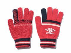 アンブロ:マジックニットグローブ【UMBRO サッカー スポーツ トレーニング 手袋】