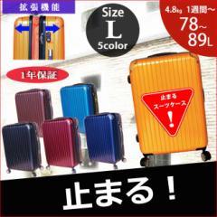 ストッパー付スーツケース 大型L (72cm) 超軽量 ダブルキャスター