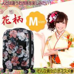 スーツケース 雅 M 花柄Flower 8輪 拡張機能 TSAロック搭載 格子柄インナー