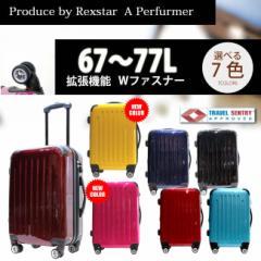 超軽量 スーツケース 8輪ダブルキャスター 拡張可 TSAロック L(68.5cm)  キャリーケース