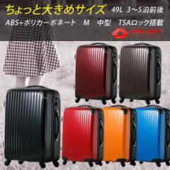 TSAロック搭載ポリカーボ ファスナー開閉 軽量スーツケース Mサイズ4日前後