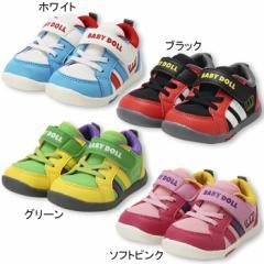 NEW♪マジックテープ♪ベビースニーカー-靴シューズファーストシューズベビーサイズベビードール 子供服-4573
