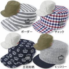 アウトレットSALE50%OFF★リバーシブルデザインワークキャップ/帽子/子供用/キッズサイズ/ベビードールBABYDOLL-4723