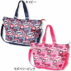 【2/27までさらに10%OFF】NEW♪たっぷり収納ワイドまち♪2way総柄マザーズバッグ-鞄BAGかばんレディースベビードール 子供服 -5961