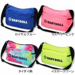 NEW♪見た目以上の収納力が自慢♪BDカラーショルダーバッグ-カバン鞄BAGかばんトートバッグベビードール 子供服-5963