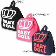 NEW♪マジックテープ♪王冠ロゴベビーリュック-ベビーサイズ ベビー用 ベビードール 子供服-7259