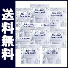【お得な10袋セット】リバイバルフェイスマスク300P(30枚入×10袋) シートマスク パック フェイスマスク リバイバル【suhada】