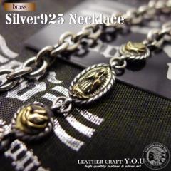 【送料無料】ネックレスチェーン/ネックレス/チェーン/シルバー925/ブラス/真鍮/chain-go249