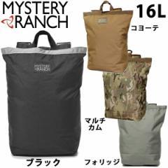 ミステリーランチ デイパック ブーティーバッグ 16L 男女兼用 MYSTERY RANCH BOOTY BAG メンズ レディース (6039-0007)