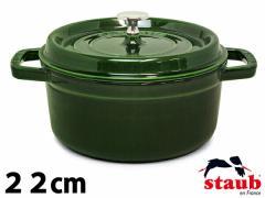 ストウブ ピコ ココット ラウンド 22cm 2.6L STAUB 鋳物 ホーロー 両手鍋(01-79030006)