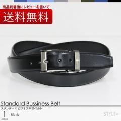 ベルト / ロング サイズ / ピンタイプ バックル / ブラック 黒 / 大きいサイズ ウエストサイズ最大140cmまで対応! / フリーサイズ / ビ