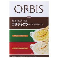 【定形外送料無料】オルビス プチチャウダー トライアルセット 2食分 ( 各味1食) ( ORBIS/1食おきかえ/ダイエットフード) 【tg_tsw】