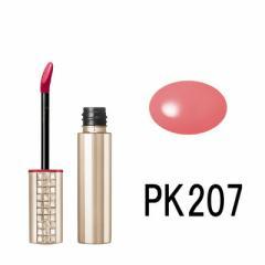 【定形外送料無料】ウオータリールージュ 【 PK207 】 6g 資生堂 マキアージュ [ maquillage / shiseido / ウォータリールージュ ]