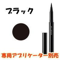 【定形外送料無料】シュウウエムラ カリグラフィック アイライナーN (カートリッジ)【 ブラック 】