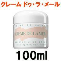 【宅配便送料無料】ドゥラメール クレーム ドゥ・ラ・メール 100ml
